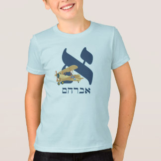 Aleph T - Shirt