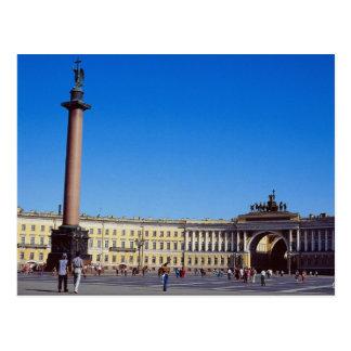 Alexander-Spalte, St. Petersburg, Russland Postkarte