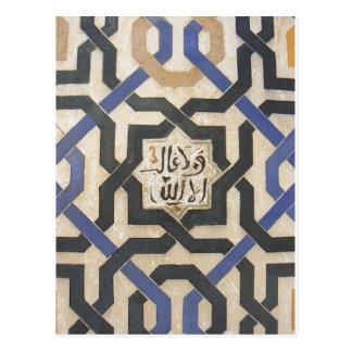 Alhambra-Wand-Fliese #10.jpg Postkarte