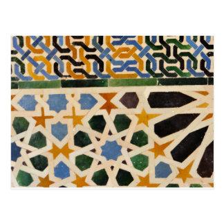Alhambra-Wand-Fliese #3 Postkarte