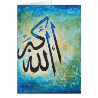 Allah-u-Akbar Grußkarte
