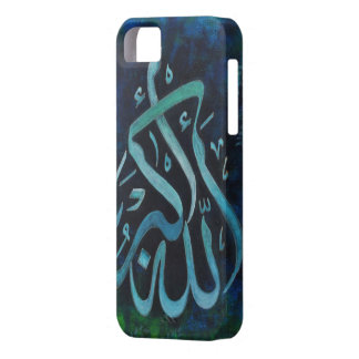 Allah-u-Akbar iPhone 5 Fall! Ursprüngliche Hülle Fürs iPhone 5