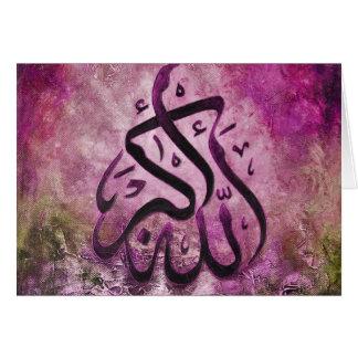 Allah-u-Akbar lila islamische Kunst Karte