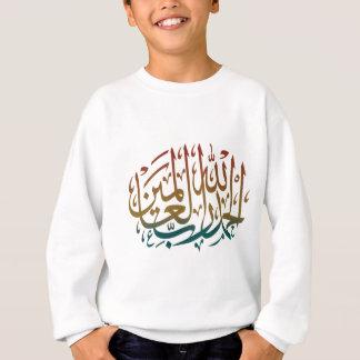 alles Lob liegt am Gott - danken Sie GOTT Sweatshirt