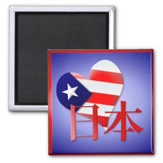 Amerikanische Liebe und Unterstützung für Quadratischer Magnet