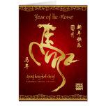 Année du cheval 2014 - nouvelle année chinoise carte