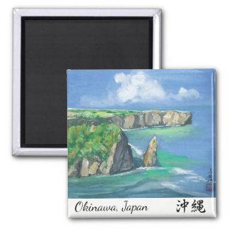Aquarell-Malerei-Magnet-Okinawa-Ufer Quadratischer Magnet