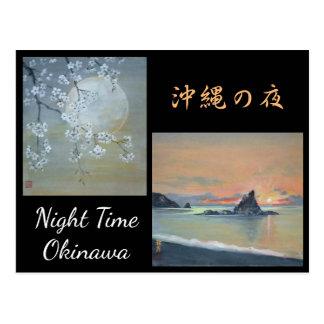 Aquarell-Malerei-Postkarten-Okinawa-Nachtzeit Postkarte