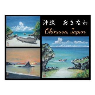 Aquarell-Postkarten-Okinawa-Strand Postkarte