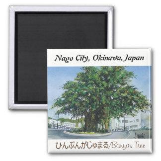 Aquarellmalerei Magnet-Okinawa-Bantambaum Quadratischer Magnet