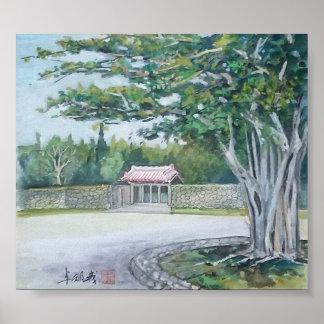 Aquarellmalereiplakat Okinawa-Bantambaum-Tor Poster