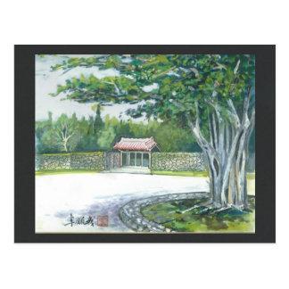 Aquarellmalereipostkarte Okinawa-Bantambaum-Tor Postkarte