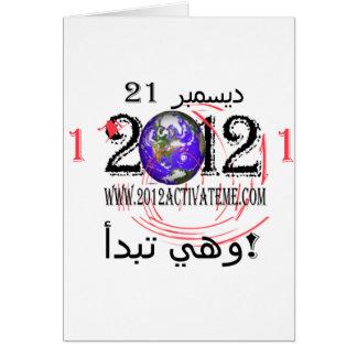 Arabisch 2012 karte