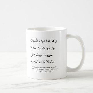 Arabisch, welches die Meerjungfrauen zulässig oder Kaffeetasse