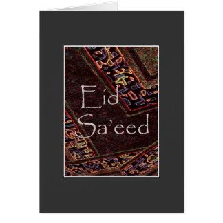 Arabische Kalligraphie Eid Karte