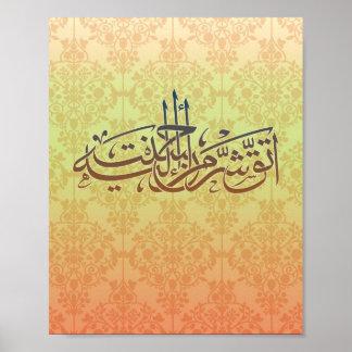arabisches Kalligraphie Plakat