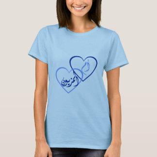 Arabisches weibliches Hemd T-Shirt