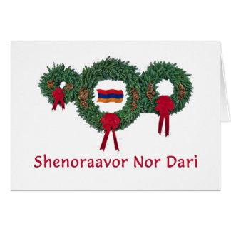 Armenien-Weihnachten 2 Karte