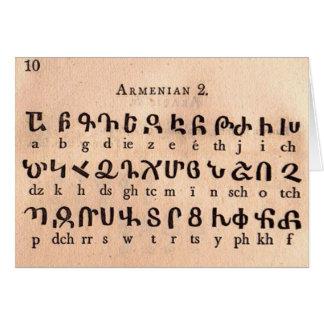 Armenisches Alphabet-Gruß-/Anmerkungs-Karte Karte