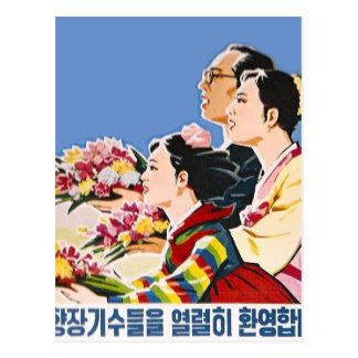 Asiatisches Plakat Postkarte