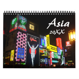 Asien 2018 kalender