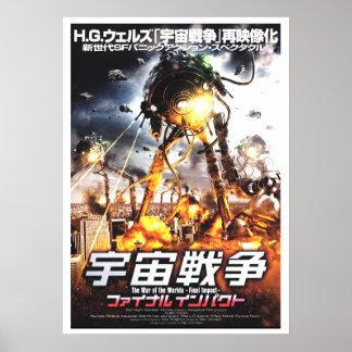 Aube étrangère basée sur War de H.G. Wells'des Poster
