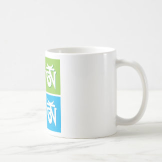 Auspicious hindisches OM-/Om-Symbol Kaffeetasse