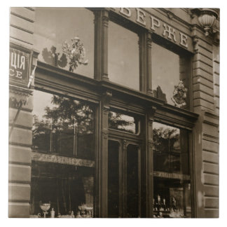Äußeres des Faberge-Geschäftes, St. Petersburg, Fliese