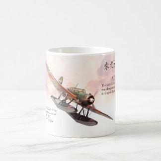 "Aviation Art Mug ""Aichi E13A Jake"" Kaffeetasse"