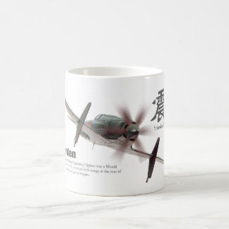 "Aviation Art mug ""Kyushu J7W Shinden"" Kaffeetasse"