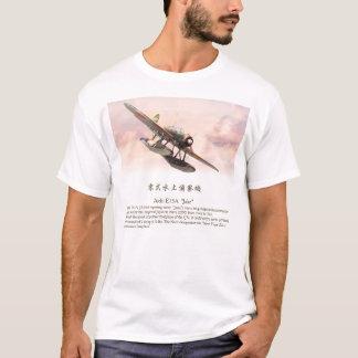"""Aviation Art T-shirt """"Aichi E13A Jake"""""""