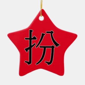 bàn - 扮 (cosplay) keramik ornament