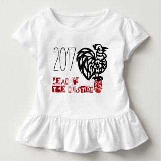 Baby geboren in Hahn-Jahr papercut Babymädchen Kleinkind T-shirt