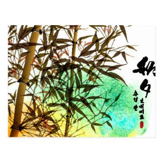 Bambustinten-Malerei für Koreaner Chuseok Postkarten