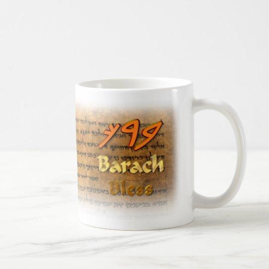 Barach/segnen im paleo-Hebräischen Skript Kaffeetasse