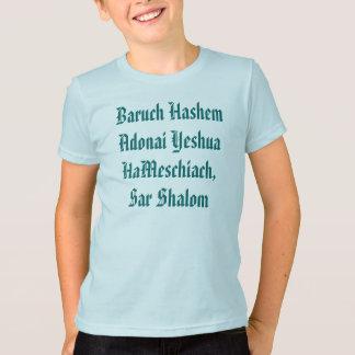 Baruch Hashem Adonai Yeshua HaMeschiach, T-Shirt