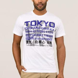 Bedeutende Städte Japans T-Shirt