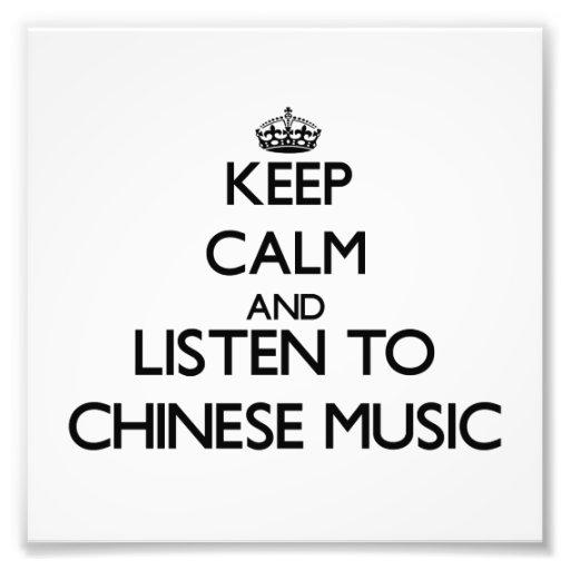 Behalten Sie Ruhe und hören Sie CHINESISCHE MUSIK Kunst Foto