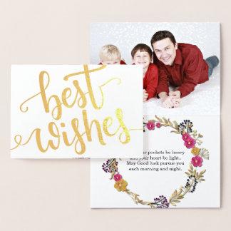Beste Wunsch-Goldfolie scripted Textfamilien-Foto Folienkarte