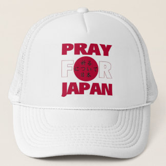"""Beten Sie für Japan"" 日本のために祈る Entlastungs-Shirt Truckerkappe"