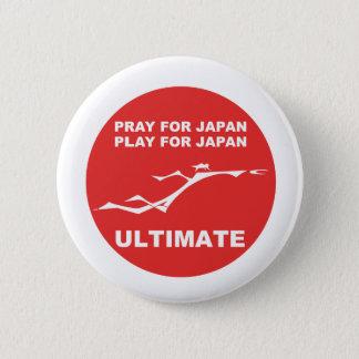 BETEN SIE FÜR JAPAN, SPIEL FÜR JAPAN. RUNDER BUTTON 5,1 CM