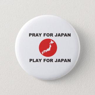BETEN SIE FÜR JAPAN, SPIEL FÜR JAPAN RUNDER BUTTON 5,1 CM