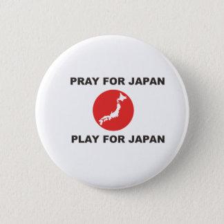 BETEN SIE FÜR JAPAN, SPIEL FÜR JAPAN RUNDER BUTTON 5,7 CM