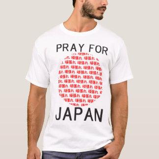 Beten Sie für JAPAN T-Shirt