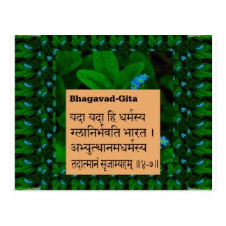 BHAGWAT GEETA Sloka Ch 4/7 Inkarnation aufgedeckt Postkarte
