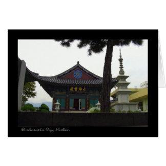 Bhuddist Tempel Daegu, Südkorea Karte