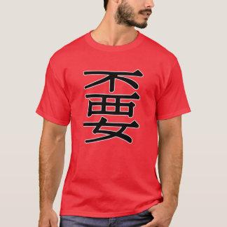 biáo - 嫑 (tun Sie nicht) T-Shirt