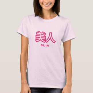 Bijin (schöne Person) Kanji-Shirt T-Shirt