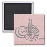 Bismillah Islamique Calligraphie Aimant
