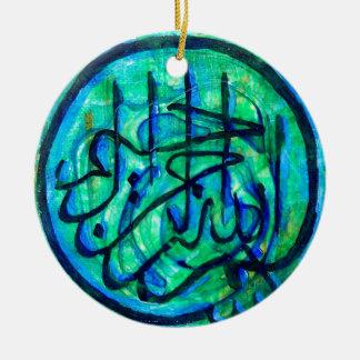 Bismillah Keramik Ornament
